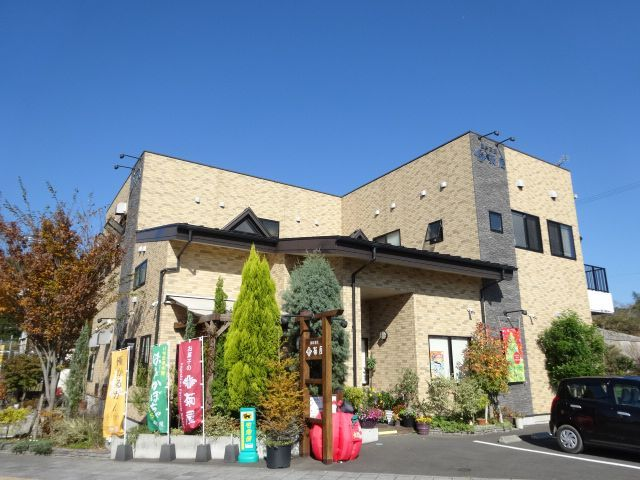 風味菓撰 菊屋(串木野インター店)